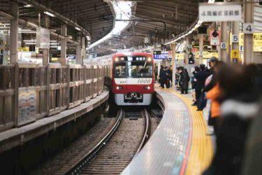 【電車の乗降客数調査】電車や鉄旅が好きな人なら楽しくできる副業