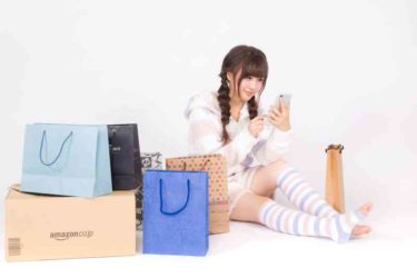 【お小遣いサイト】買い物=節約する方法とは?日常品を購入してお得にポイントを貯めよう!