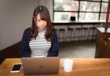 【お小遣いサイト】クラウドワークスで月3千円の収入!高単価の案件を狙うためのポイント