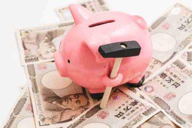 【FX】初心者が稼げないありがちな理由|たった一晩で8万円を失った体験談
