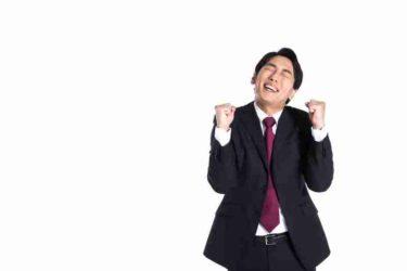 初心者が株式投資に挑んで成功した体験談|アルバイトよりも稼げる理由とは?